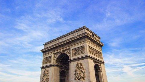 Arc de Triompf Parijs
